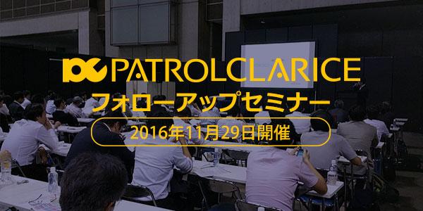 snapcrab_noname_2015-8-31_17-19-35_no-00